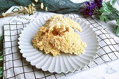兒時小吃米