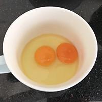 瑶柱虾米蒸水蛋的做法图解4