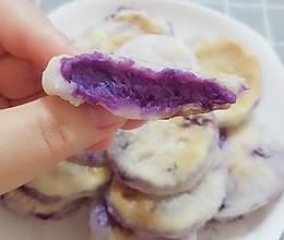 紫薯芋泥糯米饼的做法