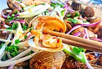 #相聚组个局#比蒜蓉蛤蜊还好吃的烤蛤蜊,就是火锅蛤蜊!的做法