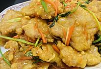 锅包肉(糖醋汁版)的做法