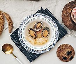 原只椰子鲍鱼花胶汤的做法