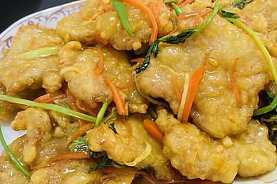 锅包肉(糖醋汁版)