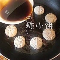 【鱼香水煎包】(茄子肉馅)的做法图解7