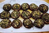 酿香菇的做法