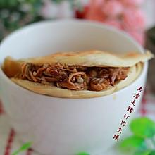 老潼关腊汁肉夹馍——详解饼的做法。外酥里软。馍酥肉烂