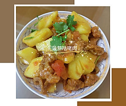 酸甜可口的菠萝酥肉的做法
