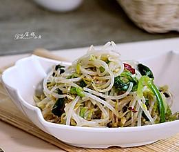 绿豆芽拌芹菜叶的做法