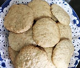 燕麦饼的做法