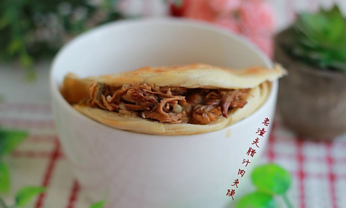 老潼关腊汁肉夹馍——详解饼的做法。外酥里软。馍酥肉烂的做法