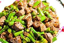 蚝油芦笋牛肉粒的做法