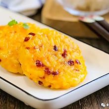 拉丝南瓜米饼 宝宝辅食食谱