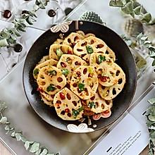 酸辣爆脆的藕片,年夜饭必备凉拌菜!