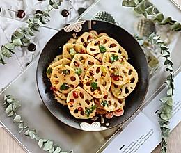 酸辣爆脆的藕片,年夜饭必备凉拌菜!的做法