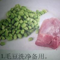 肉丝毛豆的做法图解1