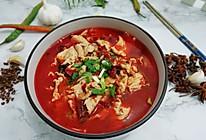 下饭菜……水煮肉片的做法
