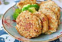 低卡鸡胸时蔬饼#爽口凉菜,开胃一夏!#的做法