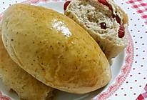 红茶蔓越莓面包的做法