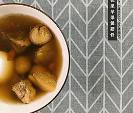 无花果苹果猪骨汤的做法