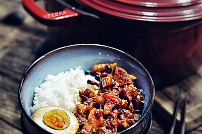 卤肉饭#厨房致欲系#