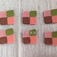 四色格子饼干的做法图解10