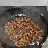 香菇肉丁油饭的做法图解10