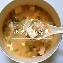 ☞鲜虾豆腐紫菜汤☜好喝到停不下来