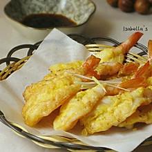 韩式煎虾饼