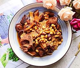 #秋天怎么吃#香菇黄豆腐竹烧排骨的做法