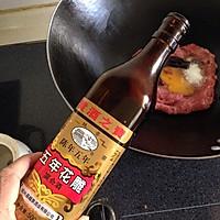 自制蜜制猪肉脯的做法图解7