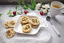 坚果酥脆饼干的做法