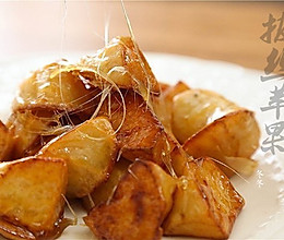 #硬核菜谱制作人#甜品|拔丝苹果:你家的苹果,又有新吃法咯的做法
