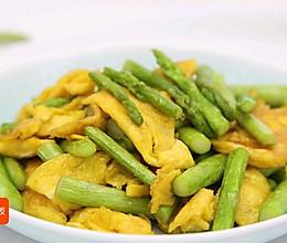 芦笋炒鸡蛋丨秋季最适合吃的蔬菜是它,鲜嫩爽脆的做法