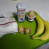 香蕉松饼#急速早餐#的做法图解1