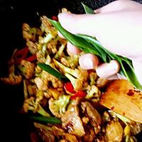 干锅有机花菜的做法图解9