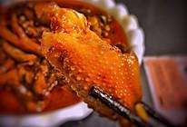 重庆鸡公煲#膳魔师地方美食赛(北京)#的做法