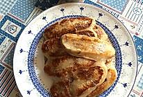 #东菱魔法云面包机之红枣年糕的做法