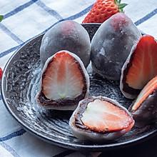 草莓大福【初味日记】