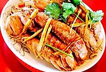 椒盐酥炸虾菇的做法