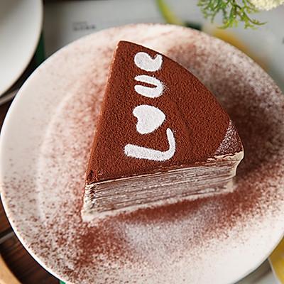 让人魂牵梦萦的巧克力千层