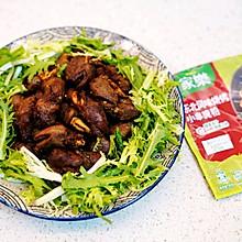 #饕餮美味视觉盛宴#烤鸡心