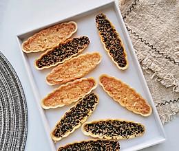 椰丝杏仁糯米船的做法