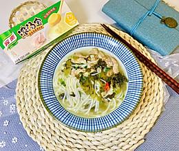 #饕餮美味视觉盛宴#酸菜米线的做法