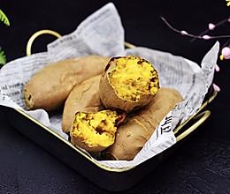 #美味烤箱菜,就等你来做!#香甜软糯的烤红薯的做法