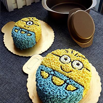 小黄人亲子蛋糕