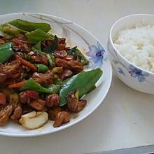 青椒溜肥肠