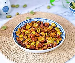 #我们约饭吧#酥炸蚕豆的做法
