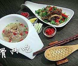 筒骨两吃:大骨汤·蘸汁肉骨棒 蜜桃爱营养师私厨的做法