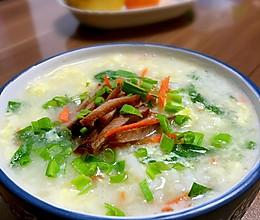 蛋滑蔬菜粥的做法