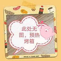 #爱乐甜夏日轻脂甜蜜#戚风蛋糕的做法图解8
